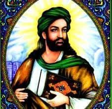 Mahomed