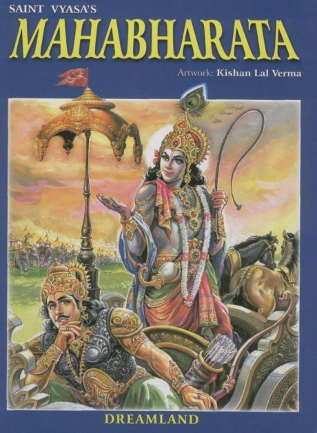 Mahabharata Mahabharata: Date Despre Un Atac Nuclear