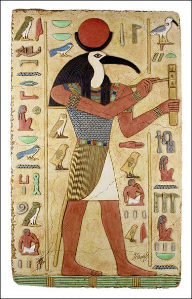 Thoth Large 01 E1474565553820 Istoria Pamantului Thoth Atlanteeanul