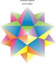 Fiveangles Small Sistemul Mer-Ki-Vic : Mer-Ka-Na