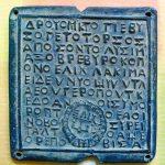 Inscriptii Tablitele De La Sinaia Misterul Placutelor De La Sinaia
