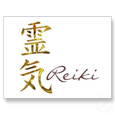 Reiki_Gold_Reiki