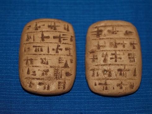 Tablitele Sumeriene2 Tablitele Sumeriene - Adevarul Despre Istoria Partiala A Terrei