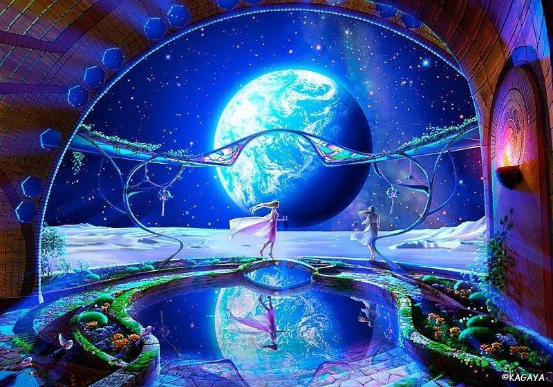 ingeri cosmos