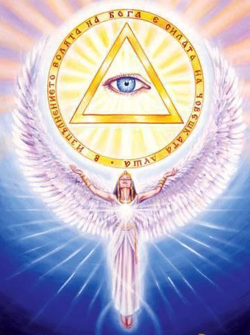 1560666 584609871627971 321769934 N Manipulari In Domeniul Spiritualitatii